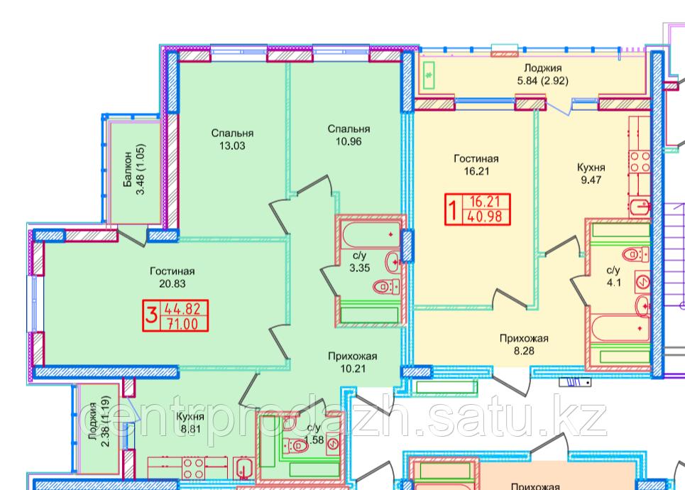 3 комнатная квартира в ЖК  Томирис  71 м²