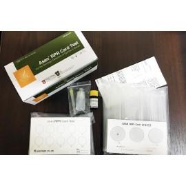 ASAN RPR Card Test набор реагентов для обнаружения сифилиса