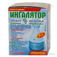 Ингалятор паровой Запахи здоровья
