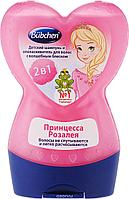 """Bubchen Шампунь и бальзам для волос """"Принцесса Розалея"""" 230мл, фото 1"""