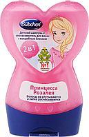 """Bubchen Шампунь и бальзам для волос """"Принцесса Розалея"""" 230мл"""
