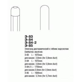 Э-84-2 Электрод диатермический с подачей жидкости
