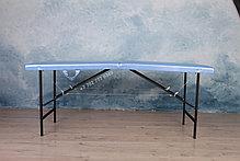 КУШЕТКА складная косметологическая. 180/60 голубой-перламутр, фото 3