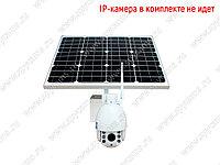 Солнечная батарея для камер видеонаблюдения , фото 1