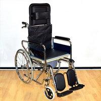 Инвалидная коляска модель FS 902GC-46 (4640)