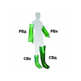 Комплект шин иммобилизационных пневматических КШв-6 (взрослая и локтевая)
