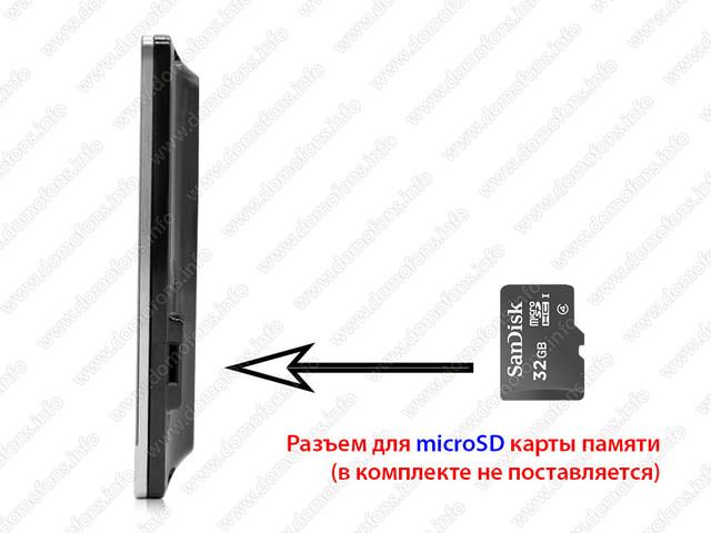 http://www.domofons.info/userfiles/image/hdcom-701/hdcom_701_3_b.jpg