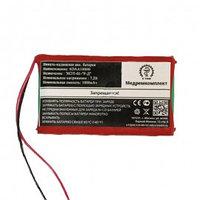 Аккумуляторная батарея для ЭК3-Т-01