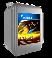 Масло гидравлическое GAZPROMNEFT МГЕ-46В 20литров