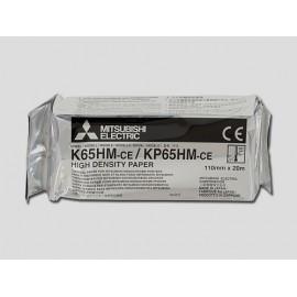 Бумага для видео принтеров K65HM-CE