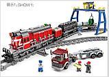 Конструктор Kazi (GBL) Грузовой поезд 98219 аналог лего Lego City, фото 5