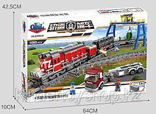 Конструктор Kazi (GBL) Грузовой поезд 98219 аналог лего Lego City