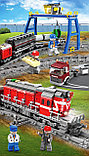 Конструктор Kazi (GBL) Грузовой поезд 98219 аналог лего Lego City, фото 8