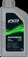 Охлаждающая жидкость антифриз ANTIFREEZE LAVR -45 G11 1кг (зеленый)