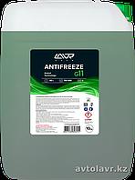 Охлаждающая жидкость антифриз ANTIFREEZE LAVR -45°С (G11) HYBRID TECHNOLOGY 10 кг (зеленый)