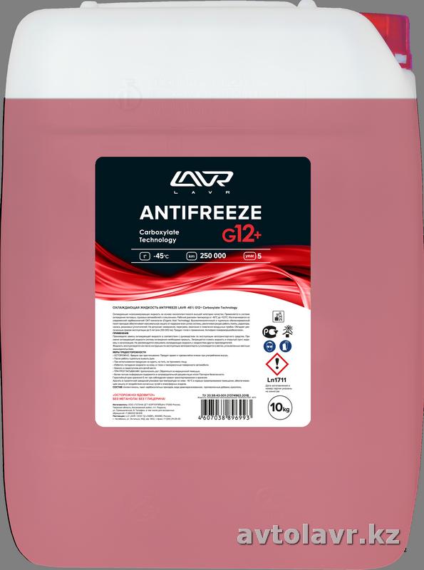 Охлаждающая жидкость антифриз ANTIFREEZE LAVR -45°С (G12+) CARBOXYLATE TECHNOLOGY 10 кг (красный)