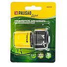 Соединитель пластмассовый, быстросъемный для шланга 3/4, аквастоп, однокомпонентный Palisad Luxe, фото 2