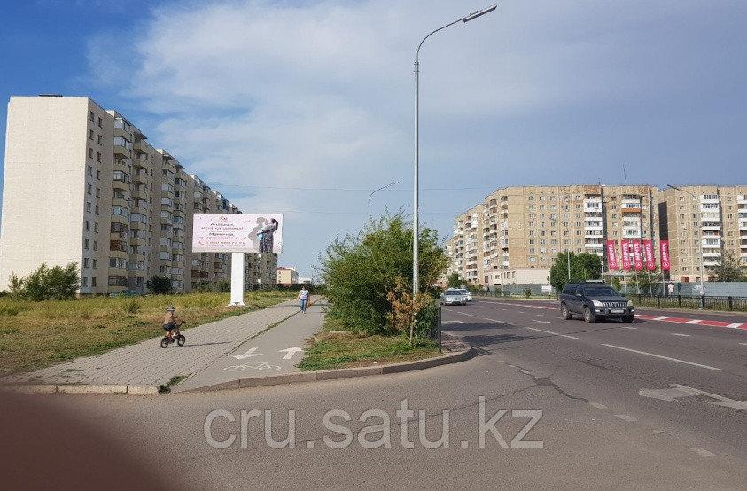 Пр.Шахтеров напротив ТД Мечта