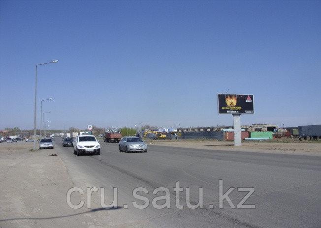 Трасса старого аэропорта-авторынок