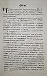 Сагимбаев М.: Кочевник на двух колесах или вокруг света за 380 дней, фото 5