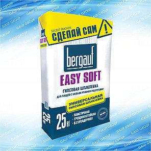 Гипсовая шпаклевка EASY SOFT, 25 кг, Bergauf, фото 2