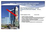 """Крышные установки на ЖК """"Нурлы Тау"""", фото 5"""