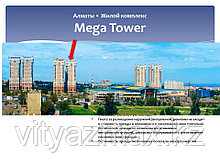 """Крышные установки на ЖК """"Mega Tower"""""""