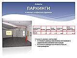 """Крышные установки на ЖК """"Mega Tower"""", фото 2"""