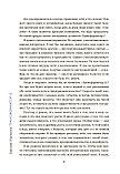 Портнягин Д.: Трансформатор 2, фото 10