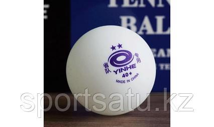 Шарики для настольного тенниса YINHE (Milkyway) 40+ 2** seamless