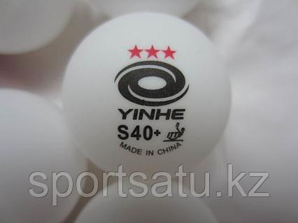 Шарики для настольного тенниса YINHE (Milkyway) 40+ 3*** ITTF синий