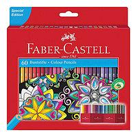 Карандаши цветные, ЗАМОК, 60 цветов, в подарочной коробке.