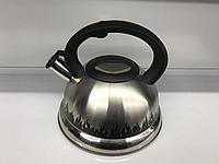 Чайник со свистком Fissman 3 литра.