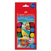 Краски акварельные Рыбки, 21 цвет с 2 кисточками, в пластиковом поддоне.
