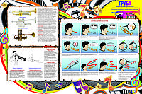 Стенд музыкальный иснтрумент Труба , фото 1