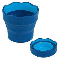 Стаканчик складной для воды CLIC&GO, синий.