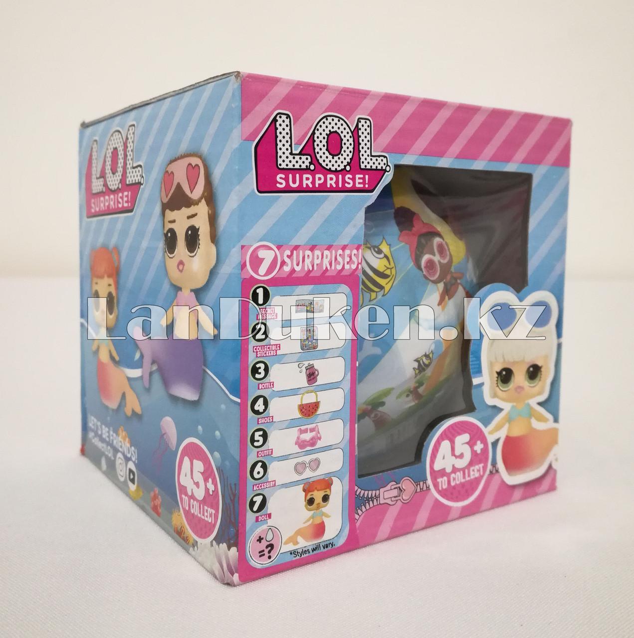 Кукла-сюрприз в шарике LOL Surprise! русалка (голубая) - фото 1