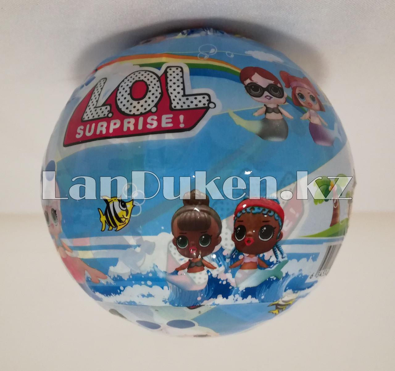 Кукла-сюрприз в шарике LOL Surprise! русалка (голубая) - фото 7