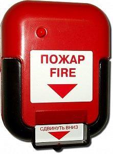 Извещатель пожарный ИР-1(красный)