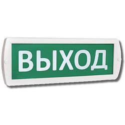 """Световое табло Топаз-12 """"ВЫХОД"""""""