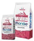 Monge ALL BREEDS ADULT 12кг с Говядиной и рисом Сухой корм для взрослых собак всех пород BEEF, фото 1