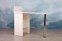 Складной маникюрный столик. Бежевый., фото 2