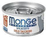 Monge Only Turkey 80г Только индейка Влажный корм для кошек, фото 1