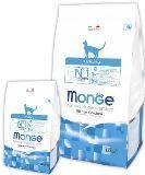 Monge URINARY 10кг Для профилактики МКБ Сухой корм для взрослых кошек