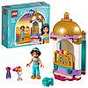 Lego Disney Princess Lego Disney Princess 41158 Конструктор Башенка Жасмин