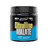 Цитруллин OptiMeal - Citrulline Malate Powder, 280 г