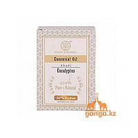 Натуральное эфирное масло Эвкалипта (Essential Oil Eucalyptus KHADI), 15 мл