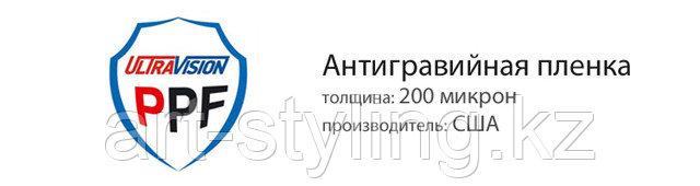 Защитные пленки на кузов - купить в Казахстане