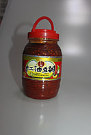 Смесь перцев Дубайджан 1 кг