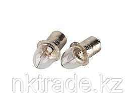 Лампа криптоновая СВЕТОЗАР без резьбы,для фонарей с 4-мя батареями, 4,8 В / 0,75 А SV-56973